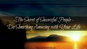 secret of successful people